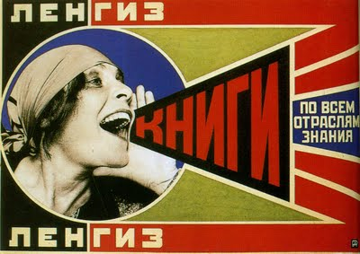 Rodchenko Untitled Advertising Poster 1924