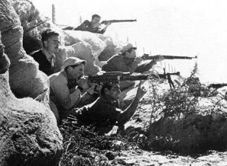 Haganah-1947